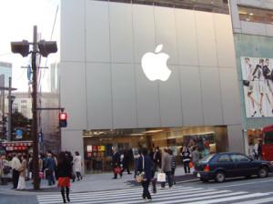 apple札幌店